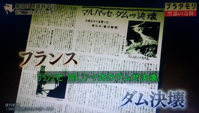 f:id:morifumikirikita319:20171015174953j:image