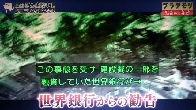f:id:morifumikirikita319:20171015175012j:image