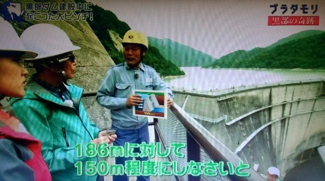 f:id:morifumikirikita319:20171015175037j:image