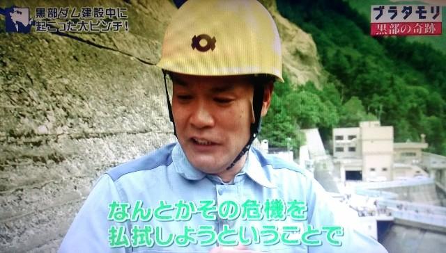 f:id:morifumikirikita319:20171015175121j:image
