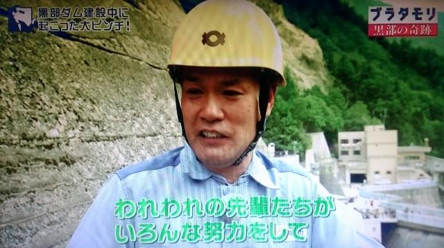 f:id:morifumikirikita319:20171015175135j:image