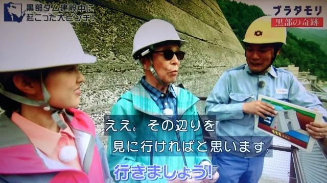 f:id:morifumikirikita319:20171015175225j:image