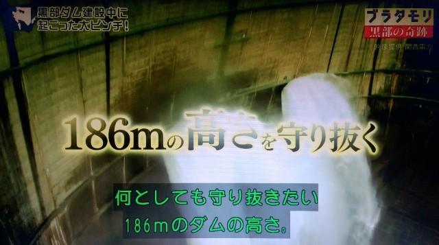 f:id:morifumikirikita319:20171015175240j:image