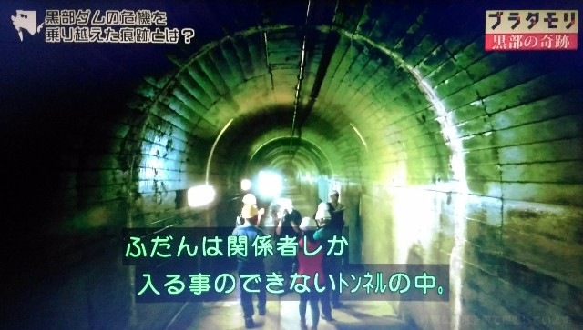 f:id:morifumikirikita319:20171015180114j:image