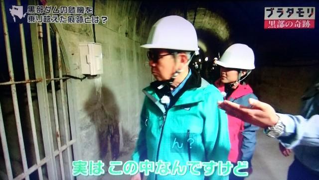 f:id:morifumikirikita319:20171015180134j:image