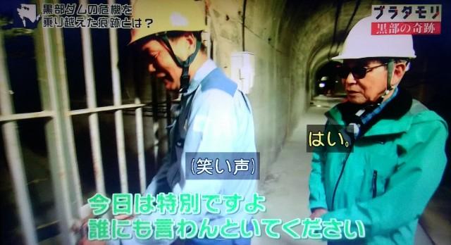 f:id:morifumikirikita319:20171015180148j:image