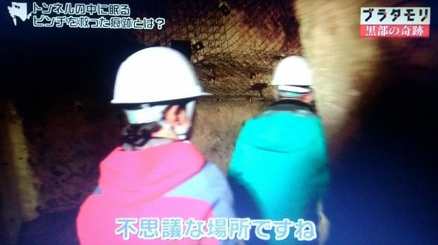 f:id:morifumikirikita319:20171015180206j:image