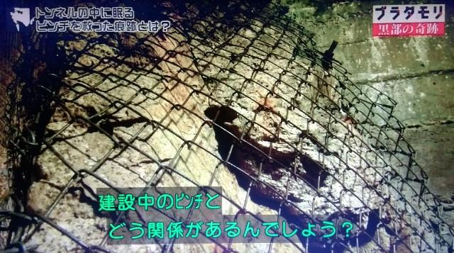 f:id:morifumikirikita319:20171015180238j:image