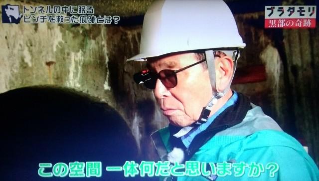 f:id:morifumikirikita319:20171015180255j:image