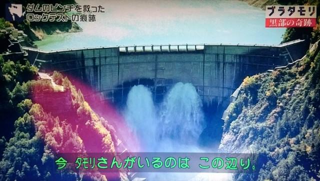 f:id:morifumikirikita319:20171015180359j:image