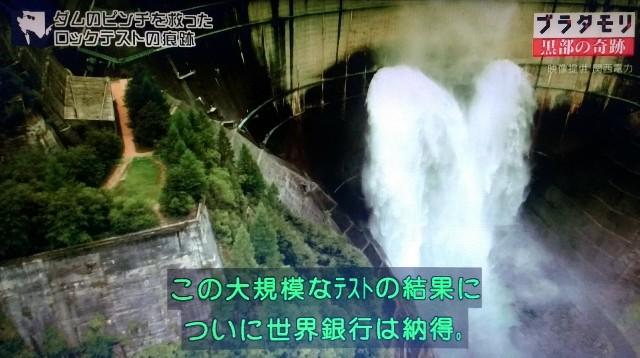 f:id:morifumikirikita319:20171015181559j:image