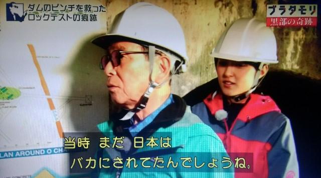f:id:morifumikirikita319:20171015181645j:image