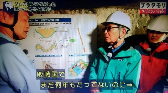 f:id:morifumikirikita319:20171015181712j:image