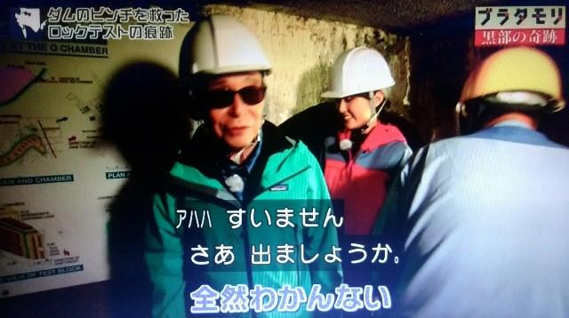 f:id:morifumikirikita319:20171015181752j:image
