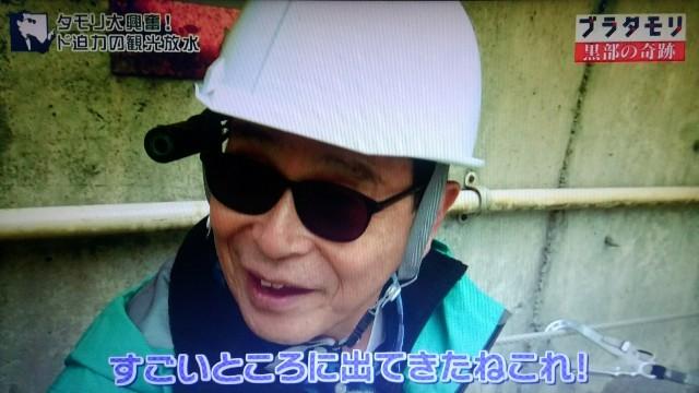 f:id:morifumikirikita319:20171015184046j:image