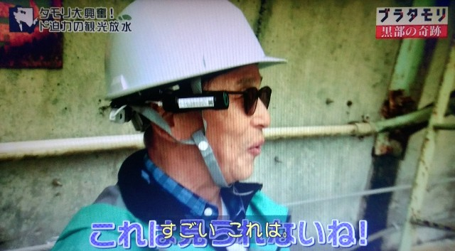 f:id:morifumikirikita319:20171015184151j:image