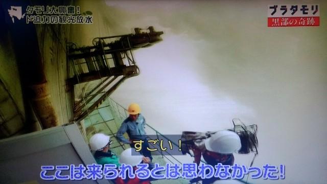 f:id:morifumikirikita319:20171015185231j:image