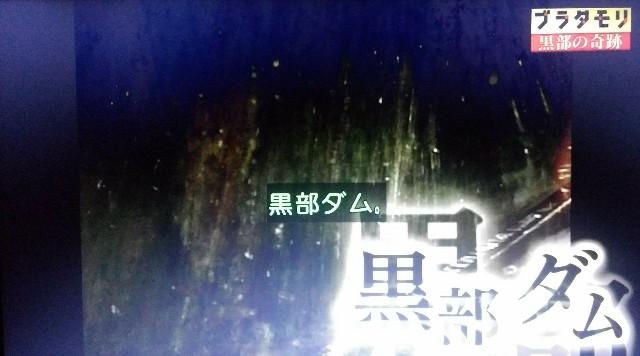 f:id:morifumikirikita319:20171015190549j:image