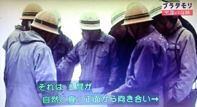 f:id:morifumikirikita319:20171015190607j:image