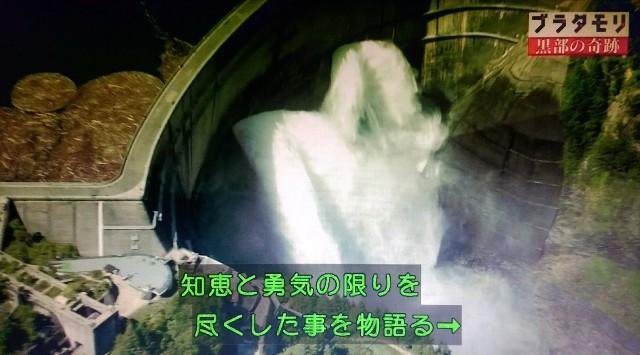 f:id:morifumikirikita319:20171015190631j:image