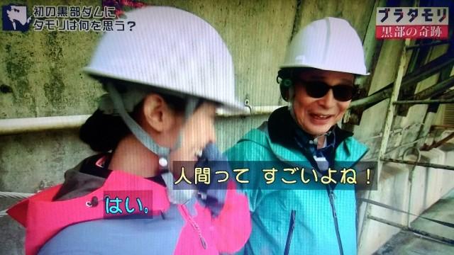 f:id:morifumikirikita319:20171015190702j:image