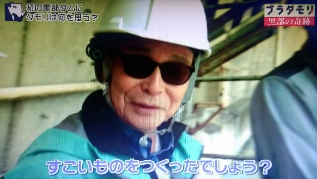 f:id:morifumikirikita319:20171015190718j:image