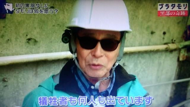 f:id:morifumikirikita319:20171015190748j:image