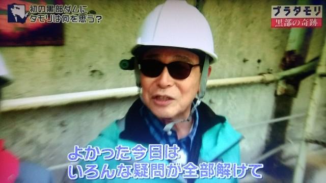 f:id:morifumikirikita319:20171015190818j:image
