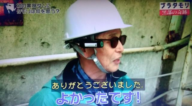 f:id:morifumikirikita319:20171015190845j:image