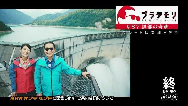 f:id:morifumikirikita319:20171015191748j:image