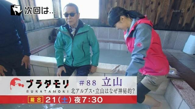 f:id:morifumikirikita319:20171015192350j:image