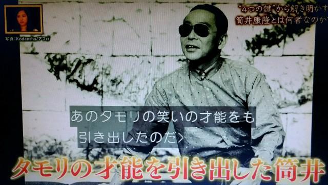 f:id:morifumikirikita319:20171016170826j:image