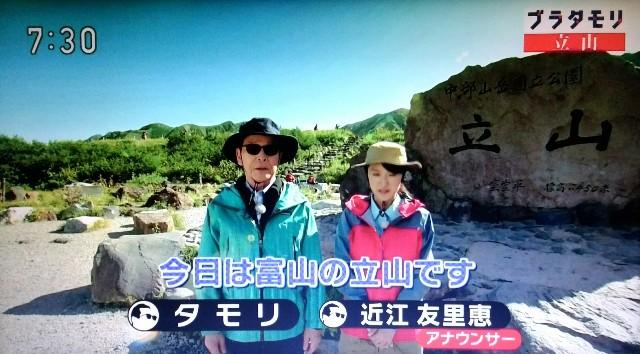 f:id:morifumikirikita319:20171021205844j:image