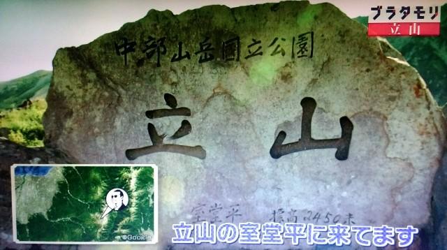 f:id:morifumikirikita319:20171021205933j:image