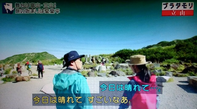 f:id:morifumikirikita319:20171021210100j:image