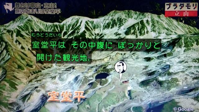 f:id:morifumikirikita319:20171021210142j:image