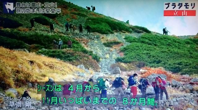 f:id:morifumikirikita319:20171021210207j:image