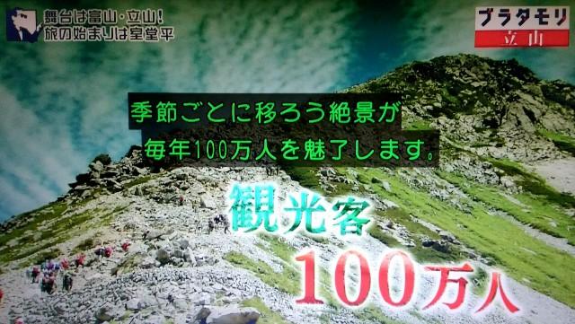 f:id:morifumikirikita319:20171021210221j:image