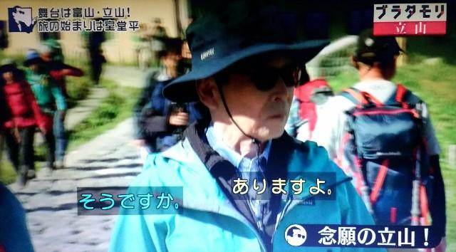 f:id:morifumikirikita319:20171021210252j:image