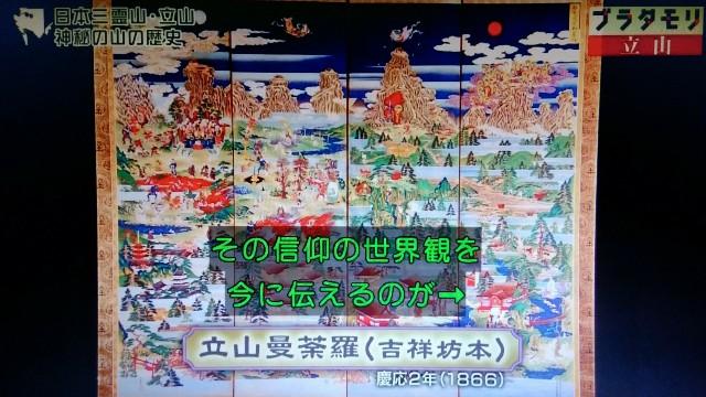 f:id:morifumikirikita319:20171021211943j:image
