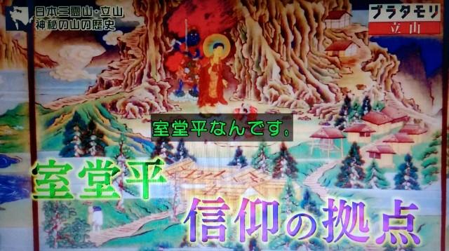 f:id:morifumikirikita319:20171021211956j:image