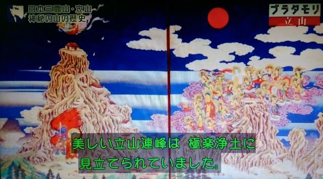 f:id:morifumikirikita319:20171021212012j:image