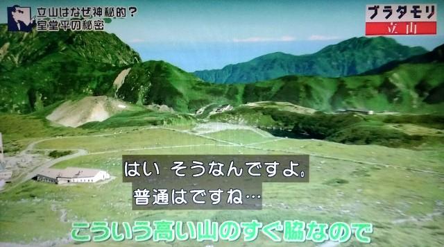 f:id:morifumikirikita319:20171021213645j:image