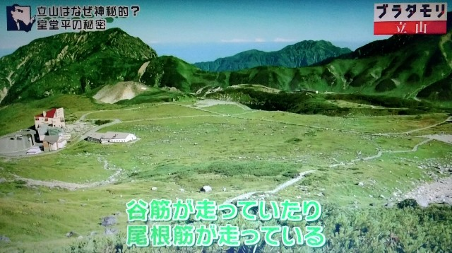 f:id:morifumikirikita319:20171021213702j:image
