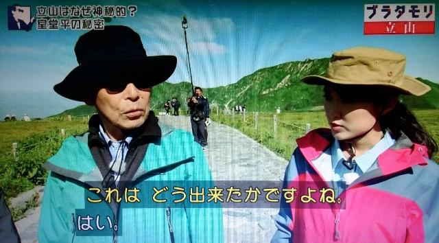 f:id:morifumikirikita319:20171021213723j:image