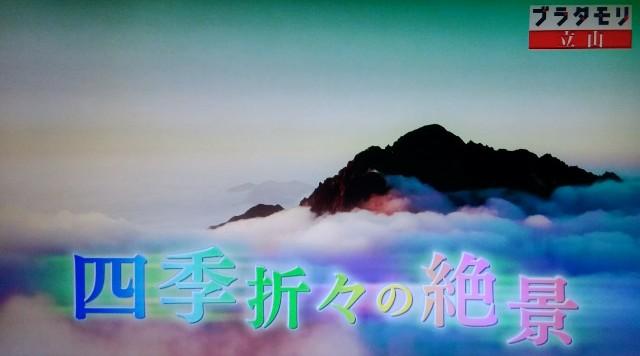 f:id:morifumikirikita319:20171021213853j:image