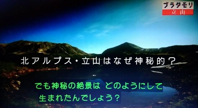 f:id:morifumikirikita319:20171021213906j:image