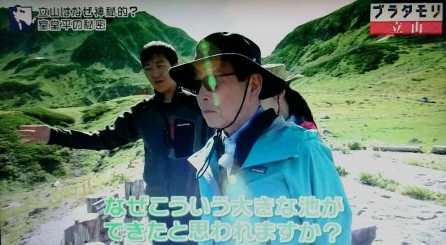 f:id:morifumikirikita319:20171021215344j:image