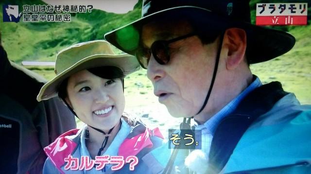 f:id:morifumikirikita319:20171021215447j:image