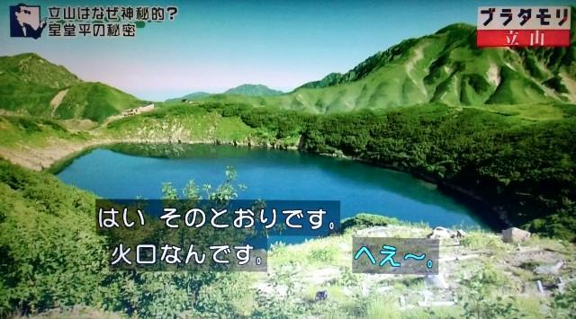 f:id:morifumikirikita319:20171021215517j:image
